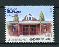 South Korea 2018 MNH Seoul University 100th 1v Set Education Architecture Stamps