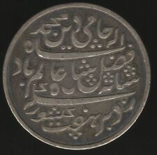 More details for british india bengal presidency silver half rupee | world coins | pennies2pounds