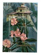 SPECIAL LOT Bhutan 2000 1316 - Bhutan Flowers - 30 Souvenir Sheets - MNH
