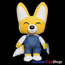 "Pororo & His Friends - Cute Eddy 11"" Doll + Bonus Pororo Sticker"