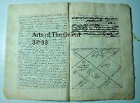 ANTIQUE MANUSCRIPT ARABIC FRAGMENT RUHANI OCCULT SUFI ASTROLOGY HOROSCOPE 1553AD