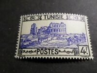 TUNISIE 1941 timbre 238, AMPHITHEATRE, neuf**, VF MNH STAMP