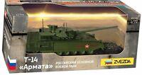 1:72 Zvezda #2507 - Russian Main Battle Tank T-14 ARMATA  Russia  Neu / OVP !