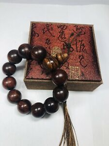 Fine 20mm Chinese Huanghuali Beads Bracelet