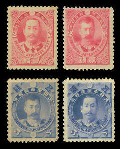 JAPAN 1896  WAR with CHINA set   Sk# C3-6  (Sc 87-90)  mint MH