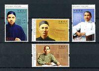 Hong Kong 2016 MNH Dr Sun Yat Sen 150th Birth Anniv 4v Set Presidents Stamps