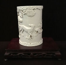 Antique Chinese Brush Pot Bitong with Qianlong Mark