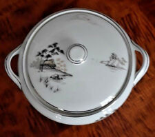 Sone China Japan Mount Fuji #2215 Round Covered Vegetable Bowl *Mint*