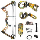40-70 lb Black / Green / Tree Camouflage Camo Archery Hunting Compound Bow 75 55