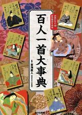 Japanese HYAKUNIN ISSHU Encyclopedia Perfect Picture explanations 2006 Japan