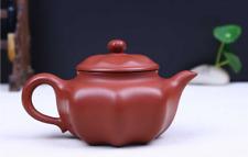 Chinese Yixing tea pot zisha Qingshuini Gongfu BaMian LingLong teapot 300cc