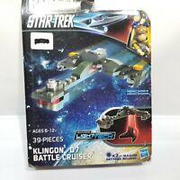KRE-O Star Trek Klingon D7 Battle Cruiser Construction Set