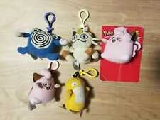Pokemon 1998 Zipper Pulls: Meowith, Psyduck, Poliwhirl, & x2 Clefairy Nintendo