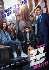 Korean Movie The Swindlers 2017 Official Poster, Hyun Bin, Yoo Ji-tae, Nana