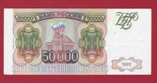 RUSSIA 1993 (1994) 50000 RUBLES  WE COMBINE SHIPPING
