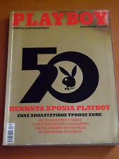 PLAYBOY RARE GREEK EDIT. JANUARY 2004 MAGAZ. 50th ANNIVERSARY NEW PLASTIC COVER