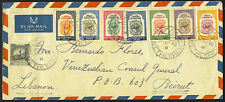 JORDAN PALESTINE 1950 AIR MAIL BETHLEHEM TO BEIRUT BEARING COMPLETE SET OF AIRMA