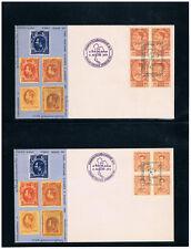 THAILAND 1971 Thaipex'71 FDC