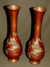 A 19ème chine jolie paire vases col fin bronze 30cm2.4kg décor dragons relief