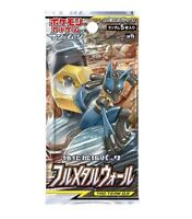 Pokemon card SM9b Full Metal Wall Booster フルメタルウォール 10Pack Japanese