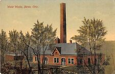 Ohio postcard Berea Water Works