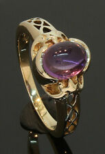 9 Carat Yellow Gold Oval Cabochon Cut Amethyst Ring Size N 9CT (80.19.458)