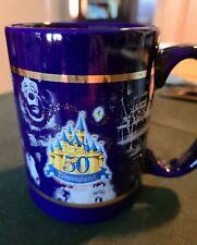NEW Disneyland Parks 50th Anniversary 2005 Royal Blue Coffee Mug, Walt Disney