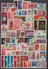 Russia 1970-72  75 st., MNH, VF