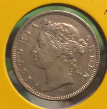 1891 QV 20 cents  silver  Coin Very High Grade  scare coin!