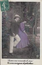 CG31.Vintage French Postcard. Couple by a well. Let me back, beautiful?