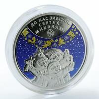 Ukraine 5 Griven Petrykivka painting in Buklet Nickel coin 2016