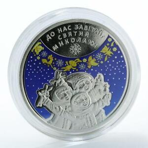 Ukraine 5 hryvna to the day of St. Nicholas nickel silver coin 2016