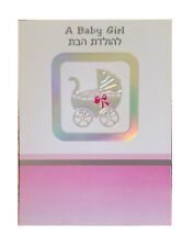 One Greeting Card For a Newborn Baby Girl Silver Color Stroller with Pink Bow