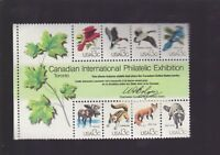 1978 Canadian International Philatelic Canada Stamp Wildlife Set K-947