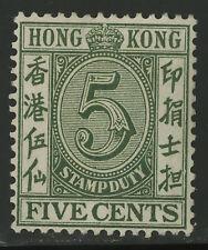 Hong Kong   1938   Scott # 167    Mint Very Lightly Hinged