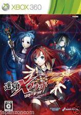 Used Xbox 360 Meikyuu Cross Blood MICROSOFT JAPAN JAPANESE JAPONAIS IMPORT