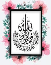 Surah Al-Ikhlas Ramadan Islam Eid Calligraphy Art Poster Wall Print A4 A3 A2 A1