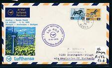 96151) LH FF Amsterdam - Stuttgart 2.11.70, SoU ab Kenya 2 stamps animal Tiere