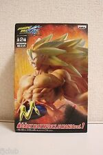 Rare Dragon Ball Gokou Max Muscle Mania vol.1 DX Figure Goku Banpresto JAPAN New