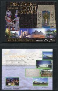 Ägypten Egypt 2004 Tourismus Kulturschätze Prestige-Markenheft 1633-1662 MNH