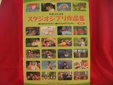 Studio Ghibli 47 Piano Sheet Music Collection Book