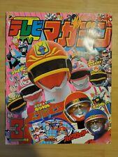 Kodansha Tv Magazine Volume 3 May 1985 Photos Added