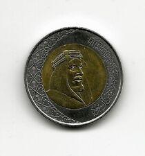World Coins - Saudi Arabia 2 Riyals 2016 Bimetallic Coin KM# 79
