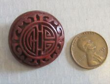 """antique Chinese carved CINNABAR BUTTON 28mm immortality symbol 1-1/8"""" loop shank"""