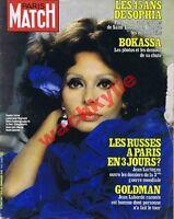 Paris Match 1584 05/10/1979 Sophia Loren Bokassa Goldman Ford Taunus Saint-Bris