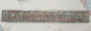 """Old Vintage Hand Carved Jain """"14"""" Auspicious Dreams Wooden Wall Panel NH5485"""