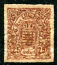 LUXEMBOURG: (18576) 25c brown/unique hand-drawn facsimile