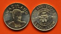 SWAZILAND - 5 EMALANGENI UNC COIN 1999 YEAR 25th YEARS BANK ANNIVERSARY