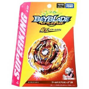 Takara Tomy Beyblade Burst Superking B-172 Booster World Spriggan.U'2B US Seller