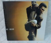Alex To 杜德偉 Self Titled 1987 Vinyl Record Excellent Condition Canto-Pop LP